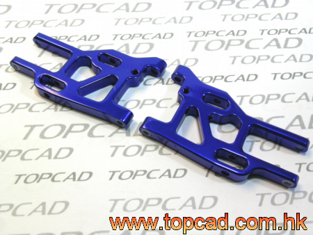 Alloy Front Lower Arm (2) for Mini-Inferno