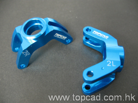 Alloy Rear Hub Carrier (2) for TT-01