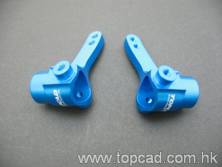 Alloy Front Steering Block (2) for M-03