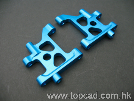 Alloy Front Lower Arm (2) for M-03