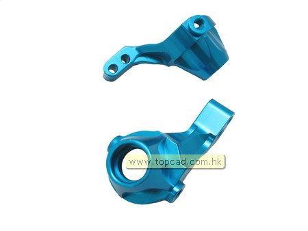Alloy Steering Block (2) for LC40