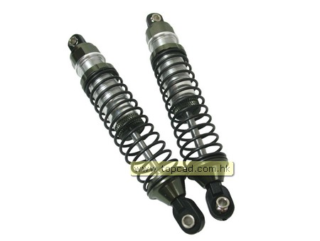 90mm Alloy Coil Over Shock set (2)
