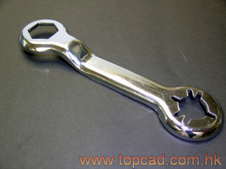H098 Flywheel wrench