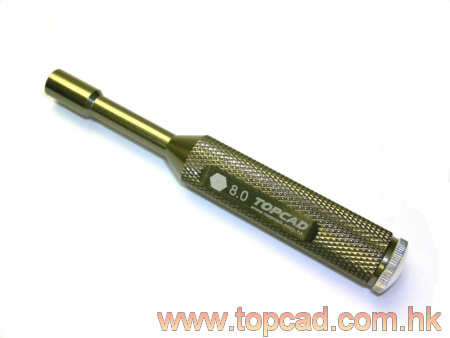 Alloy Hexagon Socket Wrench 8.0mm