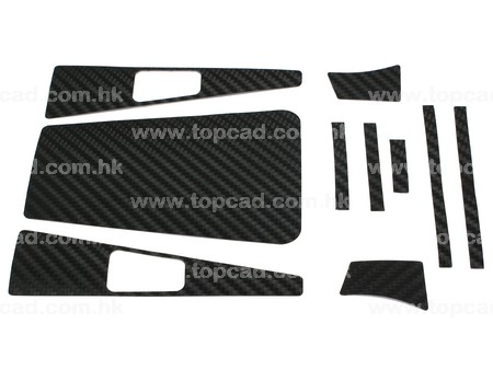 Rocker Plate for D90 Body (Carbon Decal)