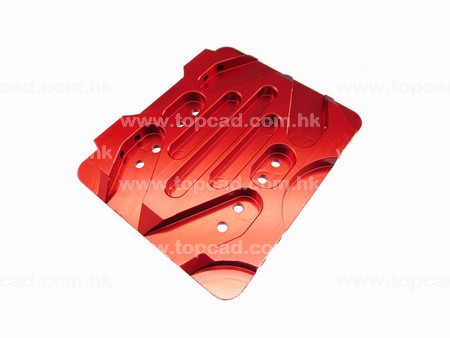 Alloy Centre Skid Plate for R1